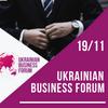 Ukrainian Business Forum - 2018, November 19, Kiev