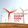 Intekprom Energy Food - 2018, 04 декабря, Челябинск