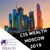 CIS Wealth Москва - 2019, 18 - 19 февраля, г. Москва