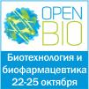 OpenBio - 2019, с 22 по 25 октября, г. Новосибирск