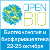 OpenBio - 2019, 22 - 25 October, Novosibirsk